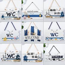 海洋指示牌厕所挂牌洗手间门牌家居创意地中海卫生间木质装饰挂牌