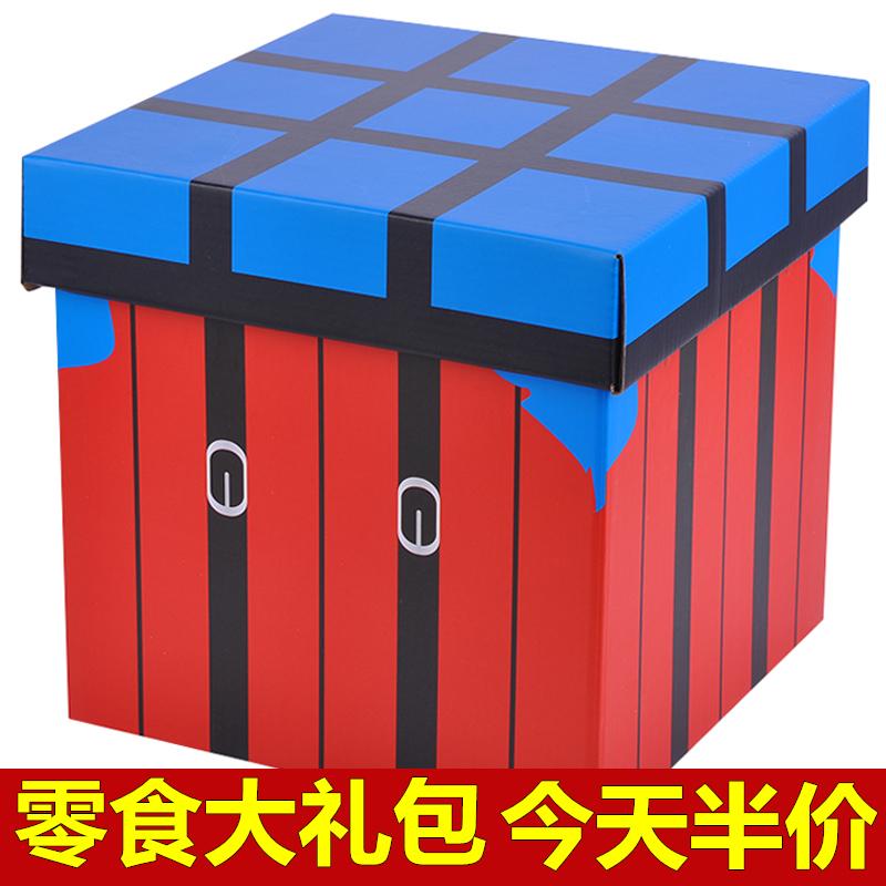 网红零食大礼包送女友实惠抖音组合空投一箱整箱超大小吃混装休闲