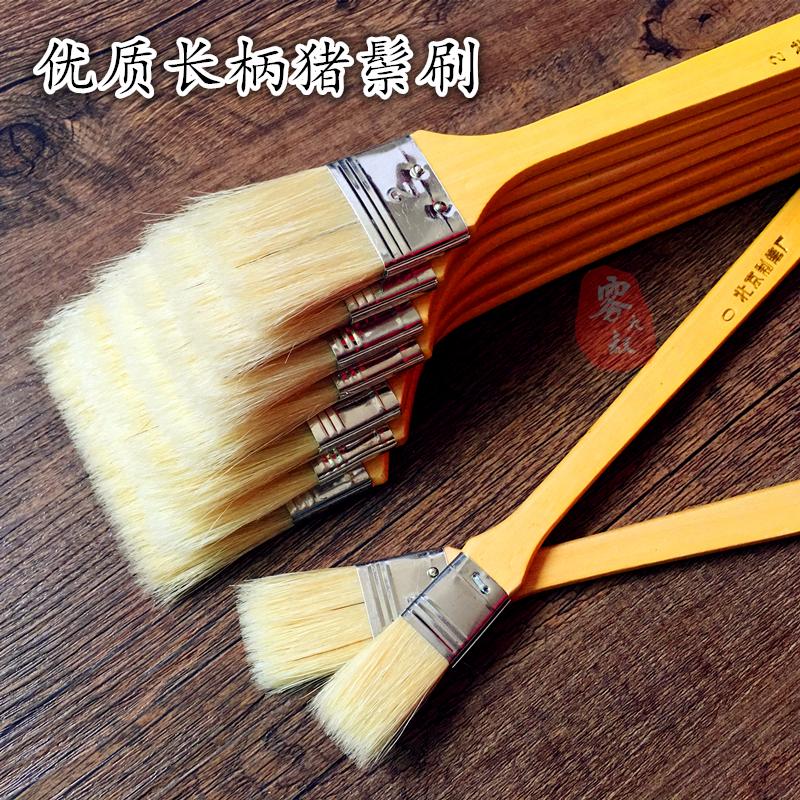 优质长柄猪毛板刷 油画笔刷 油画刷子 丙烯 墙绘刷子 排笔 画刷笔