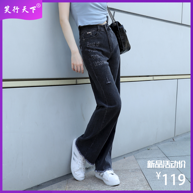 Summer new style high waist loose nine cent small thin broken hole letter wide leg jeans womens draping black gray