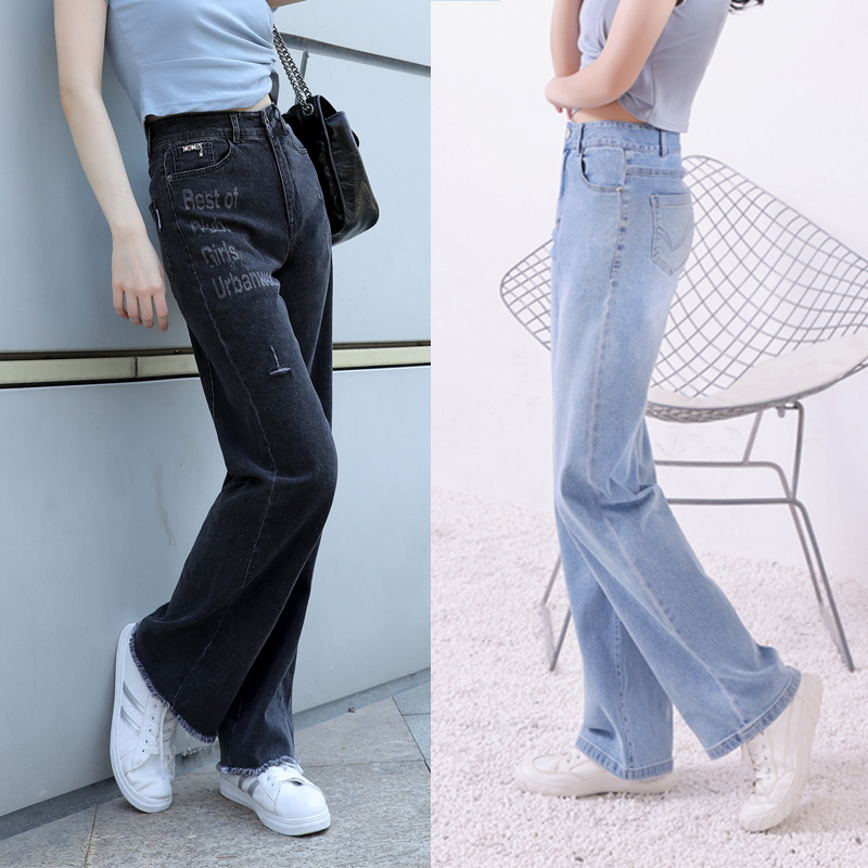 Autumn and winter new high waist straight tube loose nine point small floor pulling hole wide leg jeans womens drooping feeling black gray
