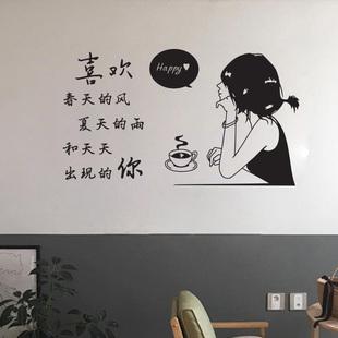 創意文字人物咖啡店奶茶飲品冷飲店鋪櫥窗玻璃門裝飾貼紙牆壁貼畫