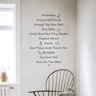 ins北歐風英文句子卧室客廳沙發背景牆房間佈置裝飾牆面貼紙 夢想