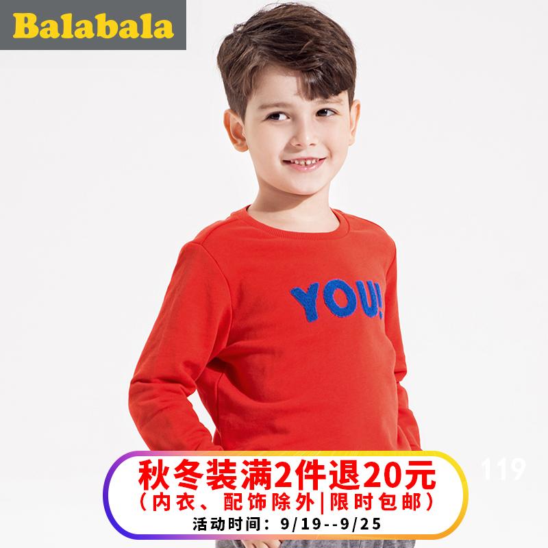巴拉巴拉男童中大童打底衫