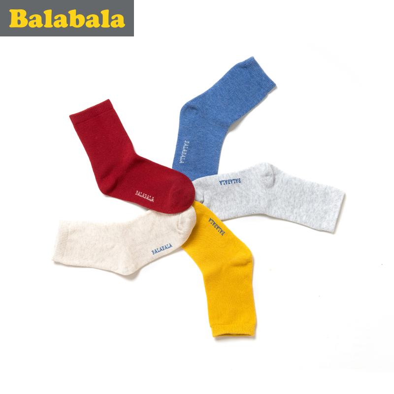巴拉巴拉男童襪子加厚純色冬裝男孩中大童船襪兒童中筒襪秋裝床襪