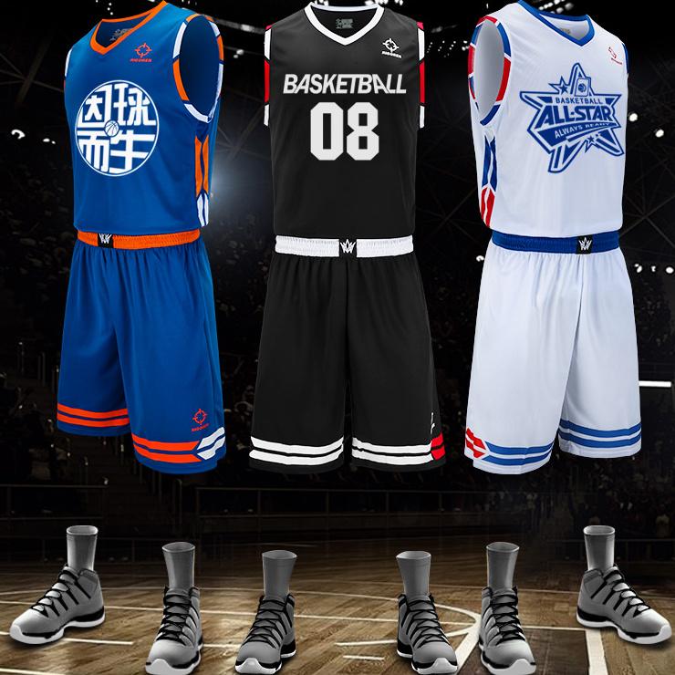 正品CUBA准者篮球服套装男儿童大学生球队定制印字运动球衣团购需要用券