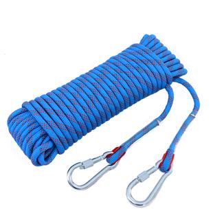 登山绳户外防护速降装备救援绳子