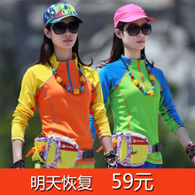 夏季薄款户外运动女式长袖速干衣 短袖速干T恤衫跑步徒步防晒透气