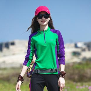 户外速干衣女长袖T恤上衣拼色修身显瘦防晒吸汗透气运动登山徒步图片