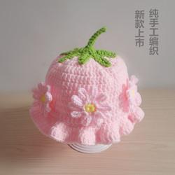 婴儿帽手工编织秋冬新生儿宝宝毛线花朵帽子韩版春秋女童公主帽