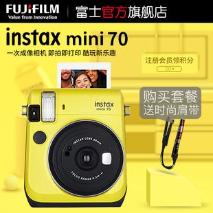 Fujifilm mini70一次成像相机立拍立得迷你70 mini70 富士instax