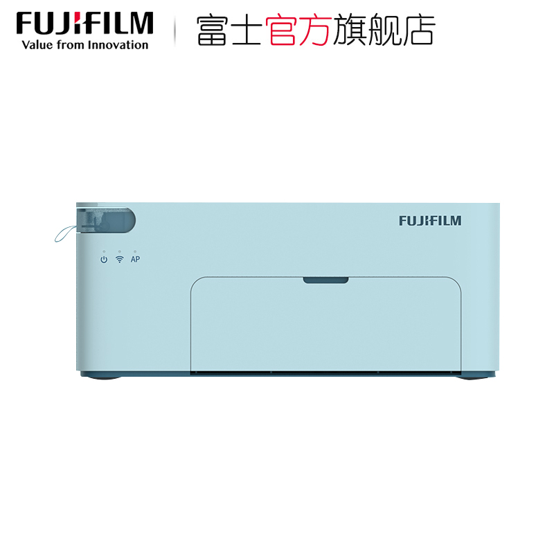 Price at hand from 899 Fuji Xiaoqiaoyin second generation princiao smart2 mobile phone photo printer wireless sublimation portable photo washing photo ID photo inkless WIFI printing