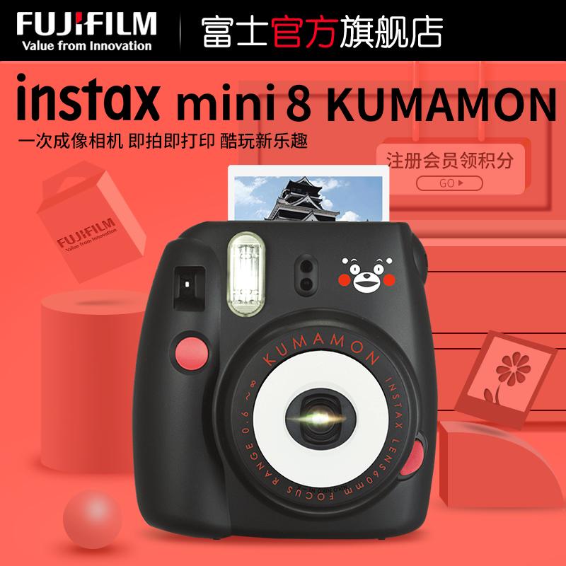 Fujifilm/富士instax mini8 KUMAMON熊本熊一次成像相机立拍立得