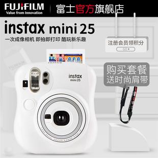 Fujifilm/富士 instax mini25 一次成像相机 立拍立得 mini25相机品牌