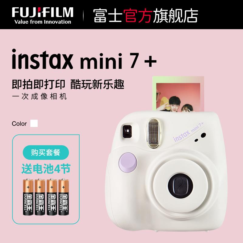 Fujifilm/富士instax mini7+一次成像相机立拍立得迷你7c升级款