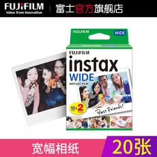 Кассета для Polaroid