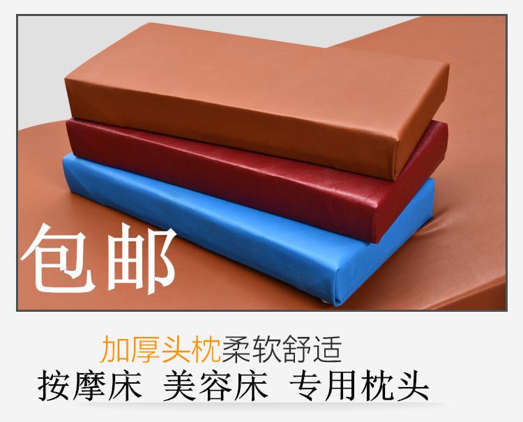 加厚海绵防水皮革推拿理疗床按摩美容床枕头门诊检查床主要配枕