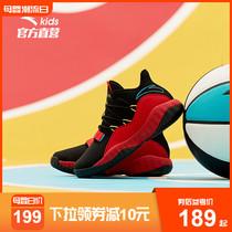安踏儿童男童篮球鞋2020春季新款中大童防滑耐磨运动鞋小学生童鞋