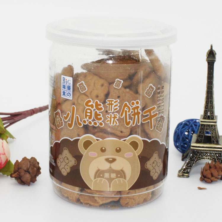 Big Youzhi flavor black sugar bear biscuit imported from Taiwan is crisp and delicious, 135g / 20 yuan