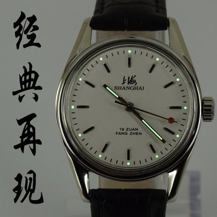 老上海手动机械手表 库存原装7120型复古超薄夜光男表礼物万圣节