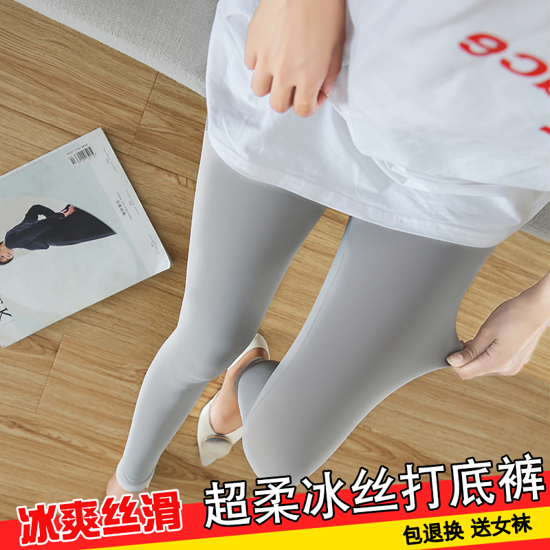 Ice silk Leggings womens thin summer high waist elastic tight show thin large size outside wear Capris sunscreen pants