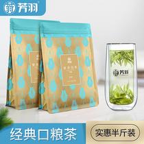 罐装珍稀绿茶春茶原产地茶农250g新茶叶正宗安吉白茶明前特级2018