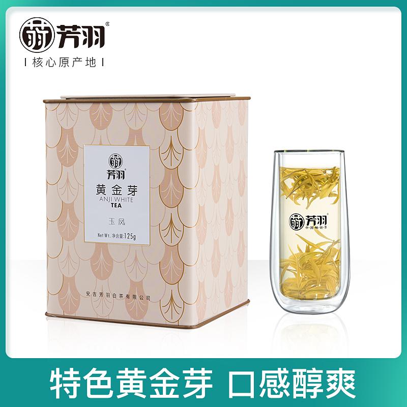 Белый чай Анжи Артикул 557311559248