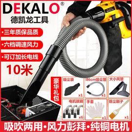 鼓风机强力小型电脑除尘器大功率吹灰尘工具清灰吸尘器家用吹风机
