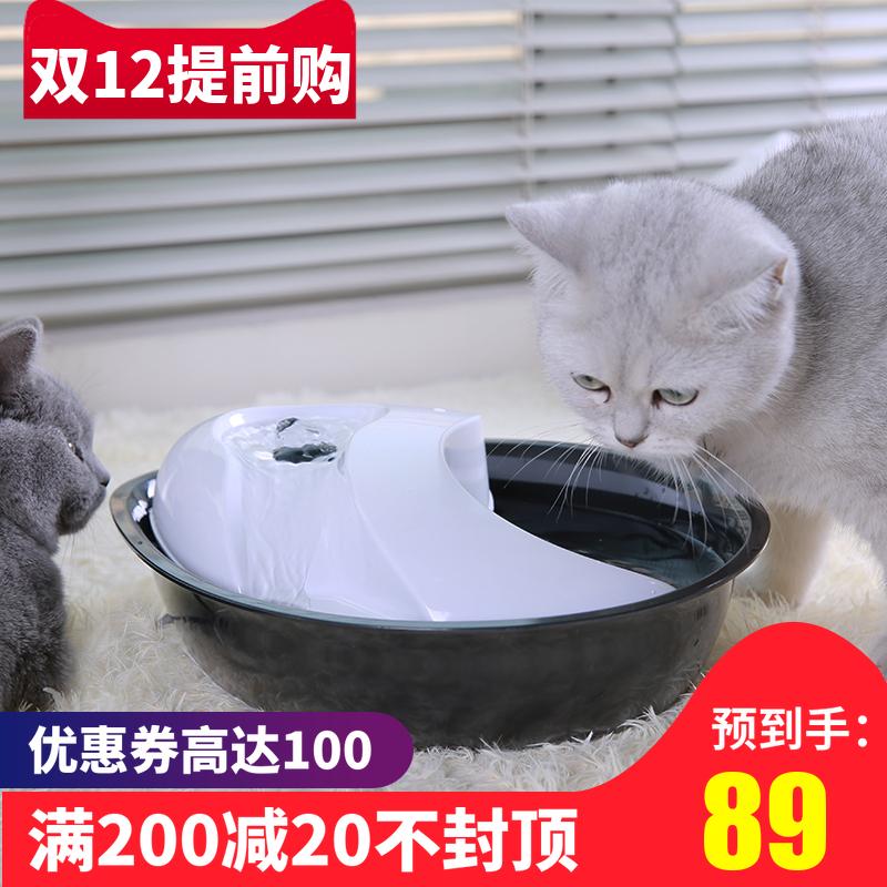 美国Pioneer Pet自动循环过滤宠物饮水机 器 6024猫咪狗狗喝水盆