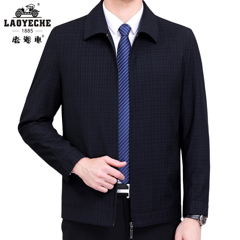 Classic car mens wool jacket is a brand middle-aged and old dads Black Plaid Lapel loose coat