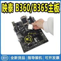 Biostar / Yingtai b365mhc motherboard b360m-d2v with i5-9400f CPU dual M2 solid state