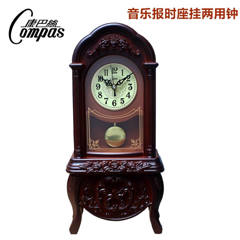 Настольные часы Артикул 601192756258