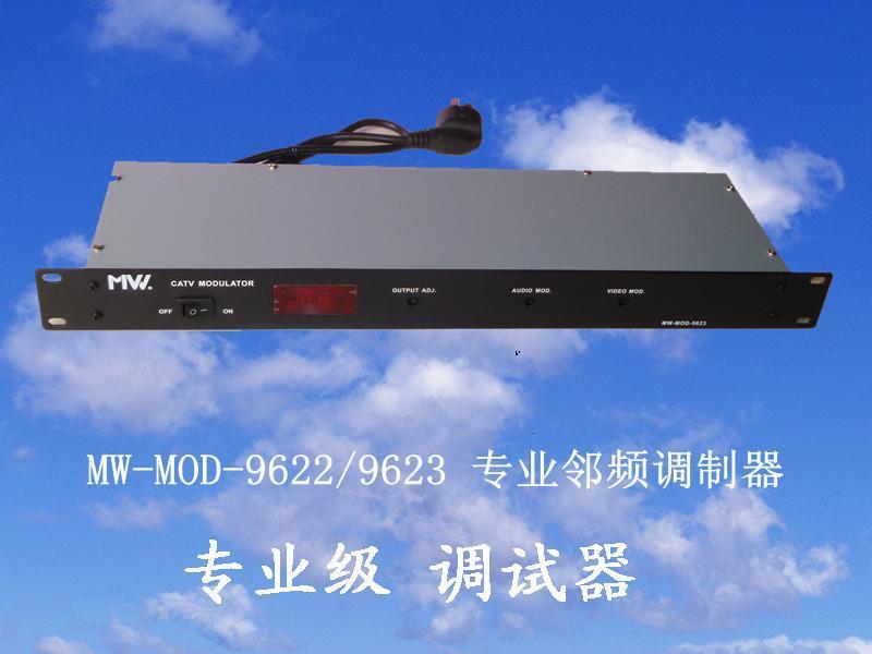 迈威特MWT-7500W有线电视邻频调制器,固定频750MHz基本型