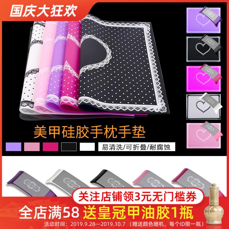 限10000张券日式做美甲高端防水硅胶垫子网红