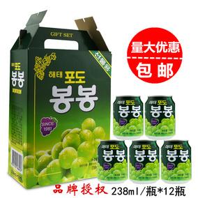 韩国进口网红整箱海太葡萄果汁粒
