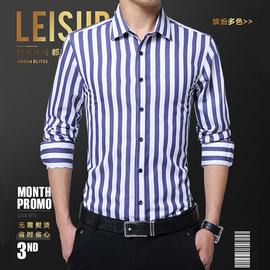黑白条纹衬衫衣男秋季长袖韩版修身寸纯棉竖蓝色潮流村休闲商务土图片