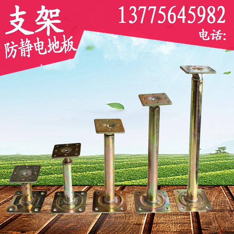 Фуринитура для напольных покрытий Артикул 555983922518