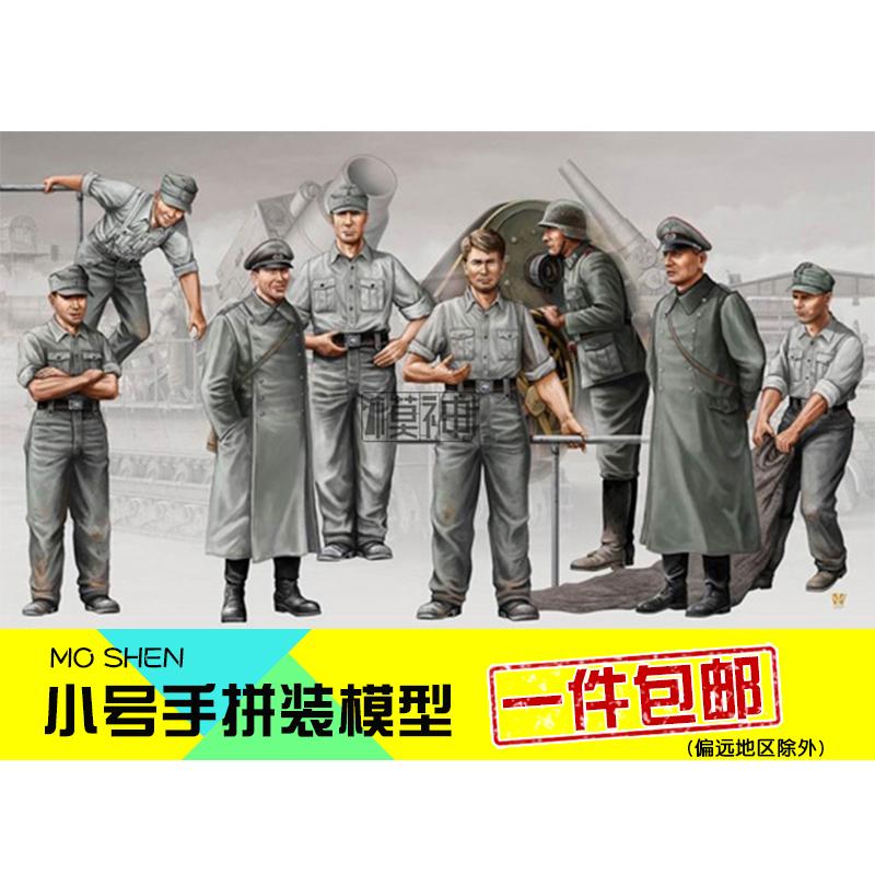 小号手军模拼装模型静态偶素体1/35卡尔火炮炮兵兵人1938年00409 Изображение 1