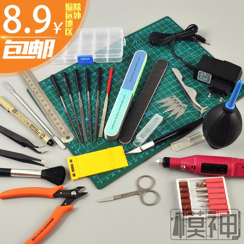模神高达模型工具套装拼装手工制作diy纸模笔刀模型钳新手剪钳热销228件正品保证