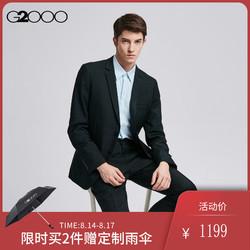 G2000时尚格纹西服男 2019夏季新款三防面料修身防静电西装外套