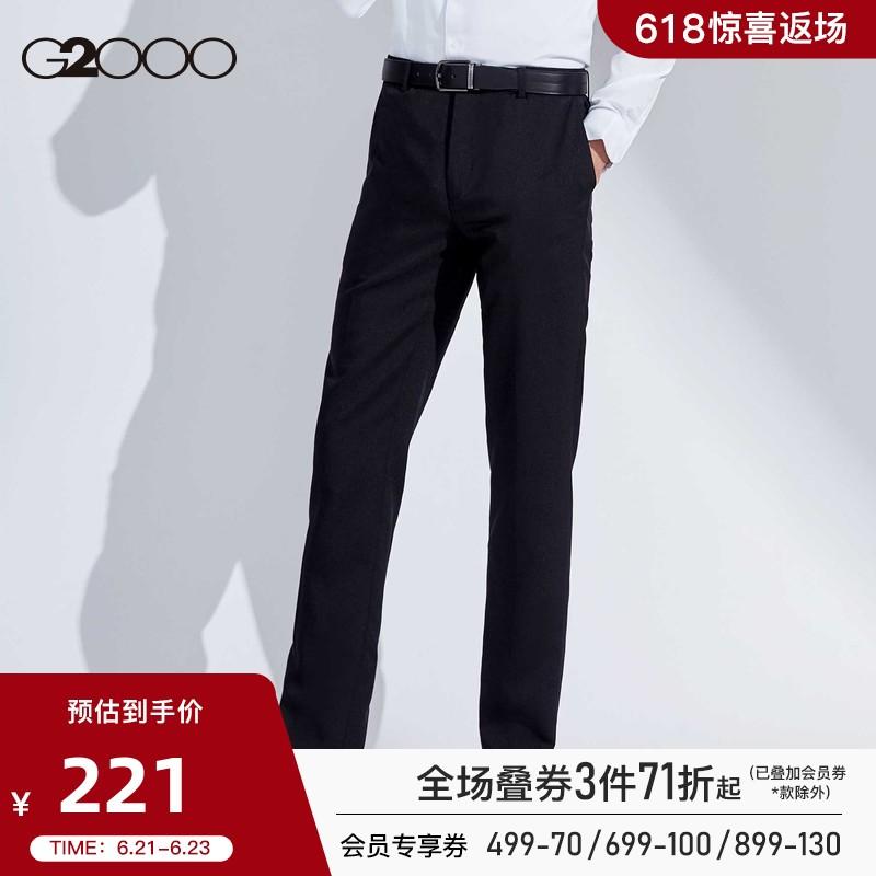 Брючные костюмы / Классические брюки Артикул 563748110686