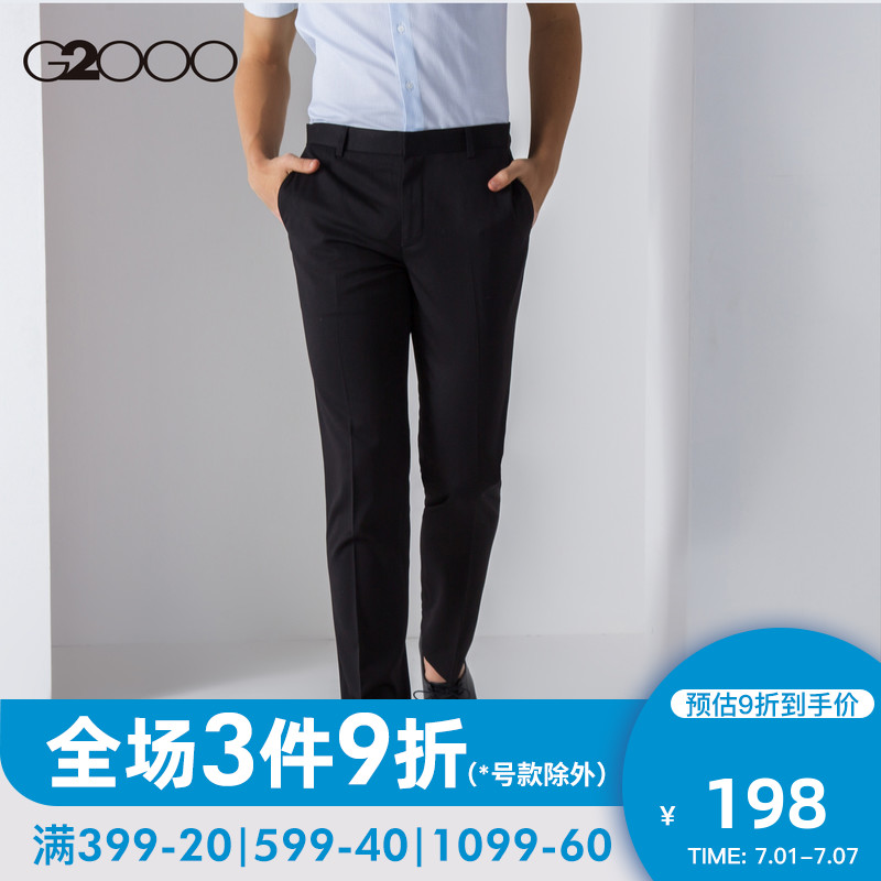 Брючные костюмы / Классические брюки Артикул 565078820963