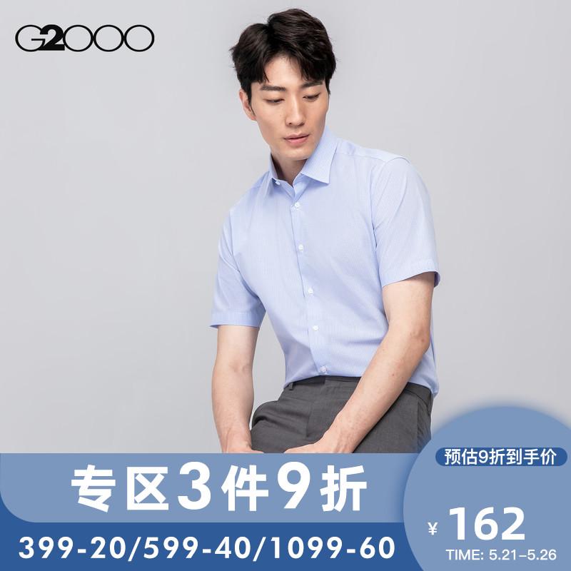 G2000男装 春夏经典款 花纱细格子修身商务正装衬衣短袖衬衫男图片