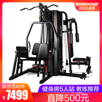 Rido Force Comprehensive Training device 5 people station large Force multifunctional home gym Sports equipment TG70