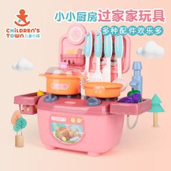 儿童过家家厨房玩具男孩女孩扮家家做饭游戏套装亲子互动厨具收纳
