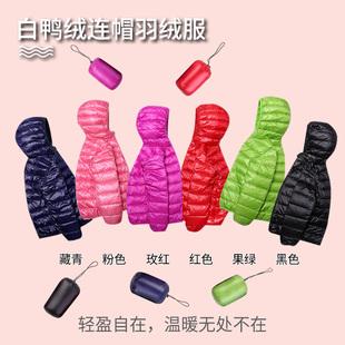 新款儿童轻薄羽绒服短款中大童男童女童小童宝宝轻便外套反季促销