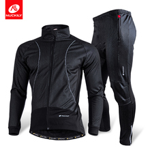 Autumn and winter cycling suit men's fleece thickened windproof warm mountain bike riding pants sportswear equipment