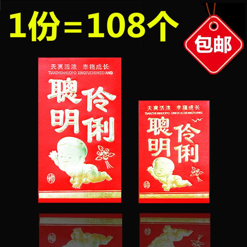 Конверты для Китайского нового года Артикул 45045269422