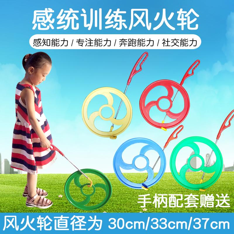 Ребенок большой размер пластик сильный диск смысл система обучение физическая культура фитнес устройство лесоматериалы рулон обруч детский сад движение игрушка
