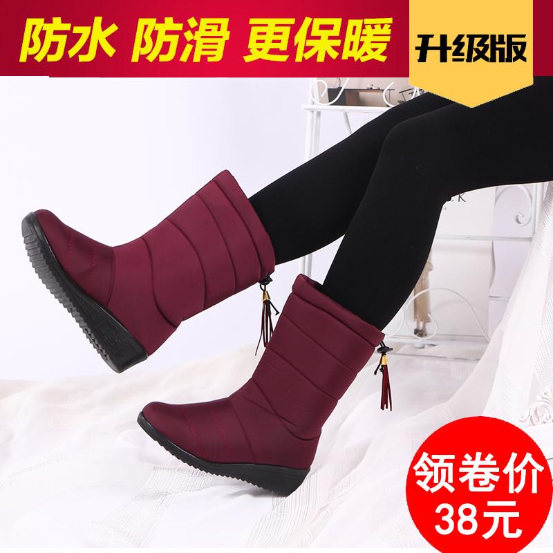 2020冬の雪の靴女性の中の筒の厚い底の靴の中で老年の防水滑り止めの加絨は保温して厚い綿の靴の大きいサイズをプラスします。